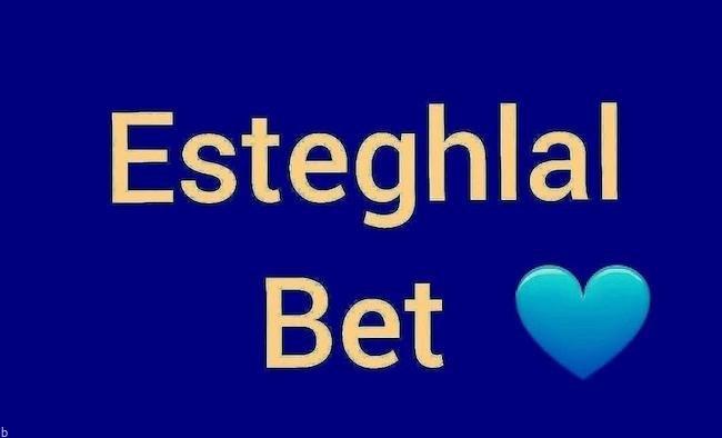 آدرس سایت استقلال بت بهترین سایت پیش بینی فوتبال Esteghlal Bet